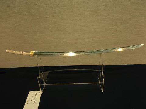 日本画家・柳樂晃里1807302