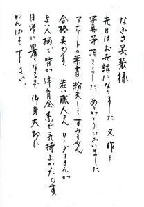 14e71946.JPG
