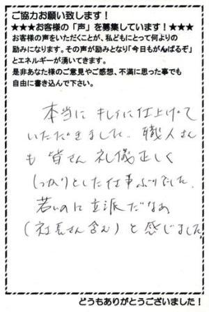 72eaa71b.jpg