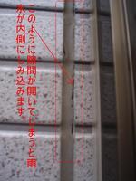 b84e01ee.JPG