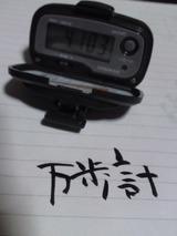 50cd9412.jpg