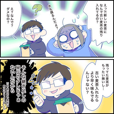 IMG_2938