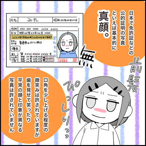 IMG_2070