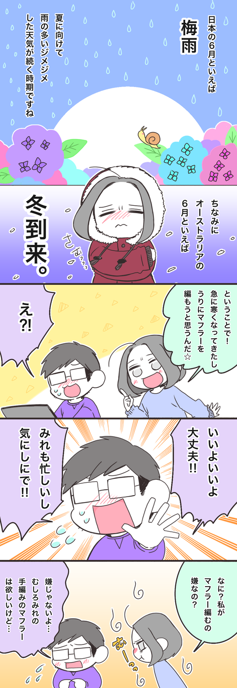 IMG_1266 2