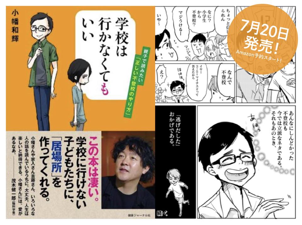 obata_shoseki_kokuchi-01