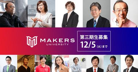 og-image-mentor2