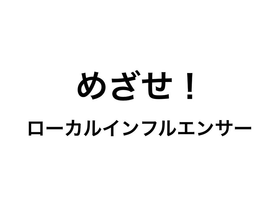 ブログ用スライド.001