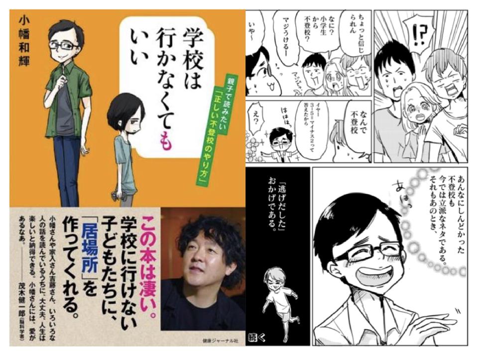 obata_shoseki_kokuchi-03