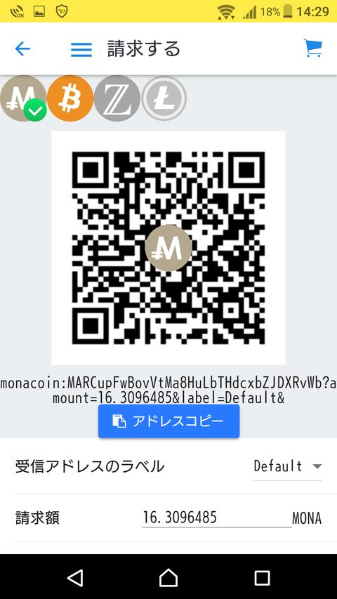 Screenshot_20180117-142954