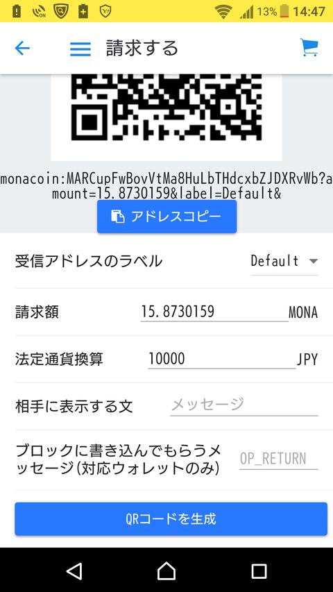 Screenshot_20180117-144747