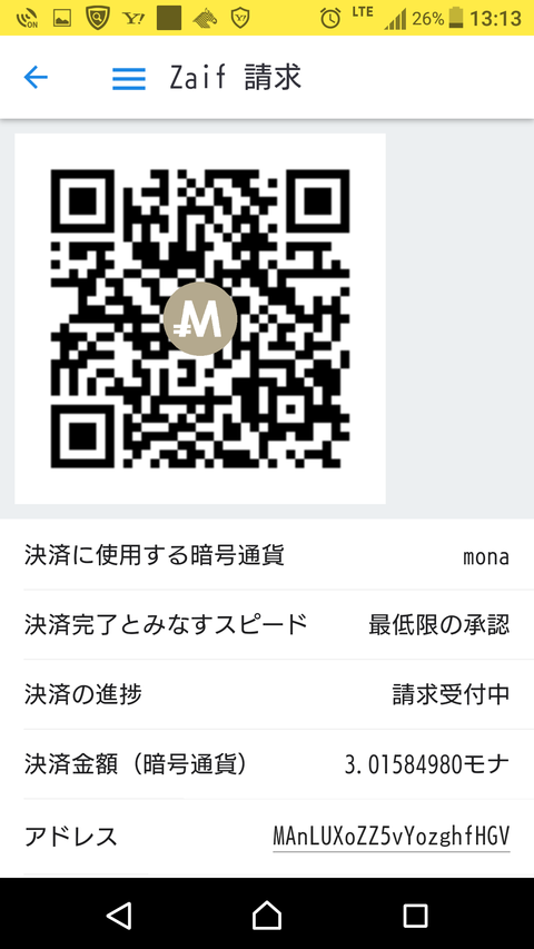 Screenshot_20180124-131351