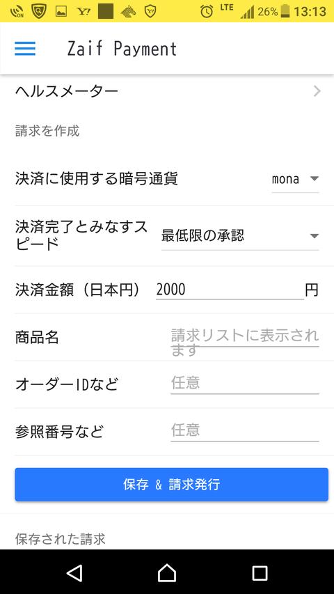 Screenshot_20180124-131341