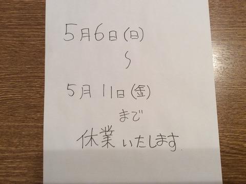 426F0C88-AB4B-46F8-A763-2D712E33C715