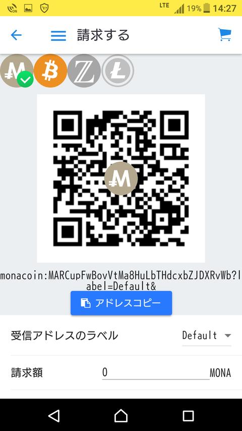 Screenshot_20180117-142759