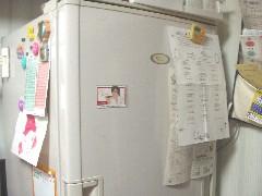 整理した冷蔵庫