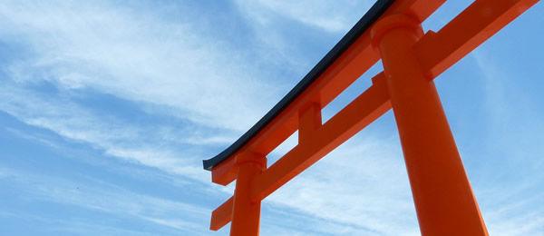 【再掲】 いろいろあって落ち込んで、なぜか神道系のエッセイ本が気になって読んでたら・・・道が開けた