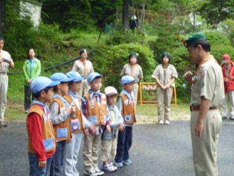2012夏キャンプ 191