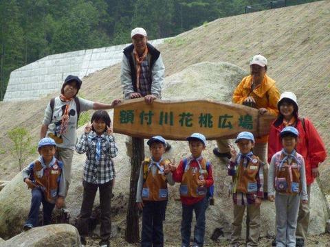 2012夏キャンプ 214