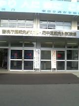 ae715b37.jpg