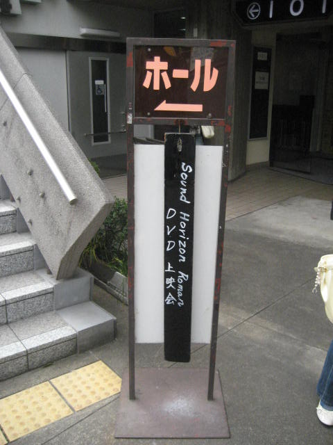 名古屋オタクレポート:Roman ~...