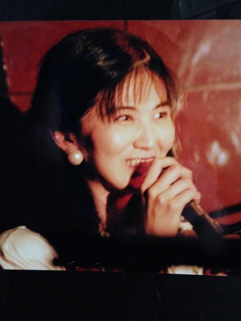 水野 久美子