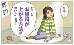 kyuuryou_mc004-min