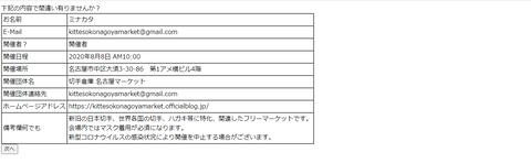 20210808切手倉庫