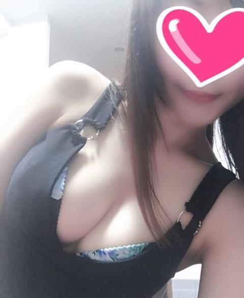 S__252911620
