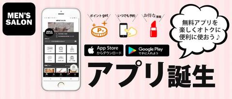 app_tittle