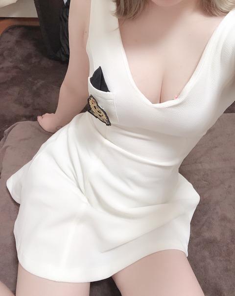 S__11534338