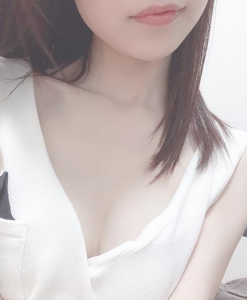 S__29130812