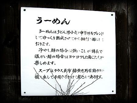 07-1117-ふと吉