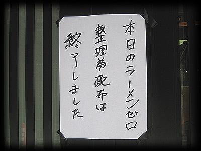 06-0520-ひるがお5