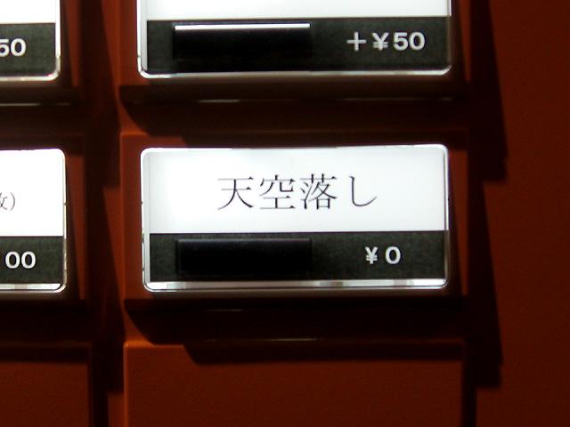 0611-2中村屋1