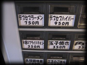 06-0502-ら・けいこ2