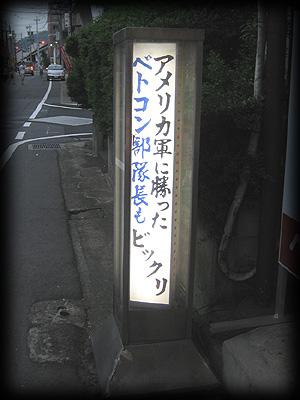 06-0610-kouraku2