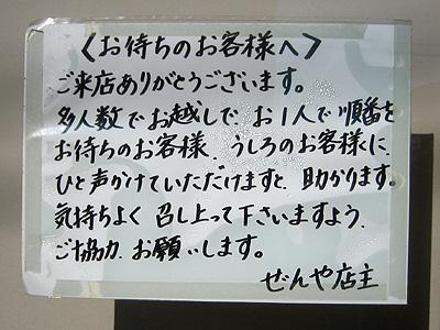 06-0130-ひと言