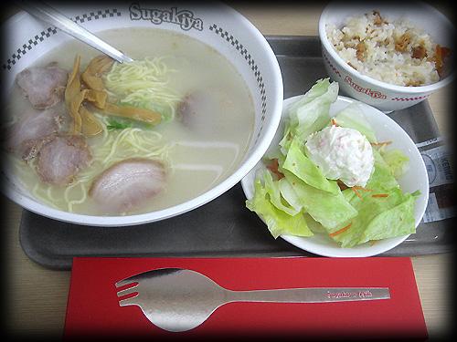 06-0507-Sugakiya