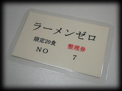 06-0520-ひるがお4