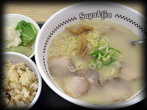 07-0827-Sugakiya
