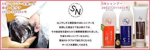shouhyou_1 - コピー