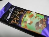 チョコイギリス