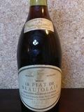 wine1981