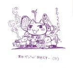 toro_head