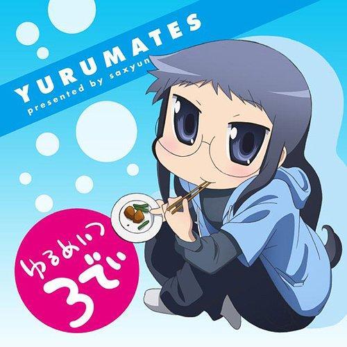 TVアニメ「ゆるめいつ 3でぃ」公式サイト