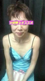 天使のココロ [転載禁止]©bbspink.com->画像>8枚