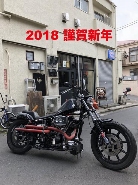 2018-01-05-12-28-07