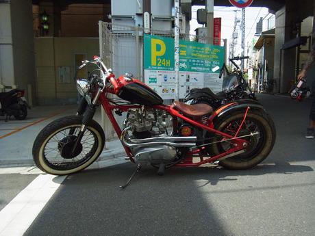 RIMG1484
