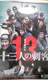 20100929映画