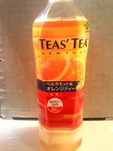 TEAS'TEA